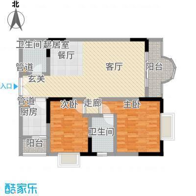 康德27度生活空间81.31㎡C型面积8131m户型