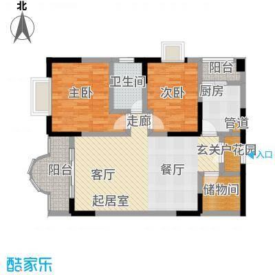 康德27度生活空间78.54㎡B型面积7854m户型
