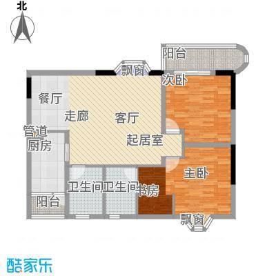 桂花景苑77.00㎡B栋B-3号面积7700m户型
