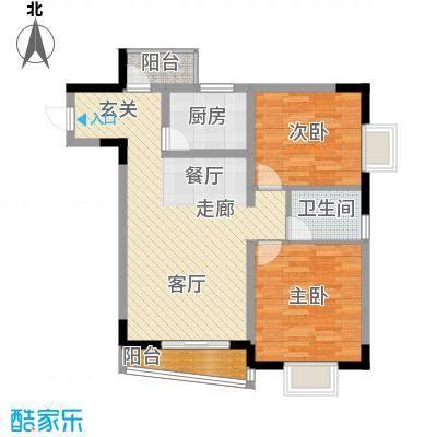 兴宇花园76.65㎡面积7665m户型
