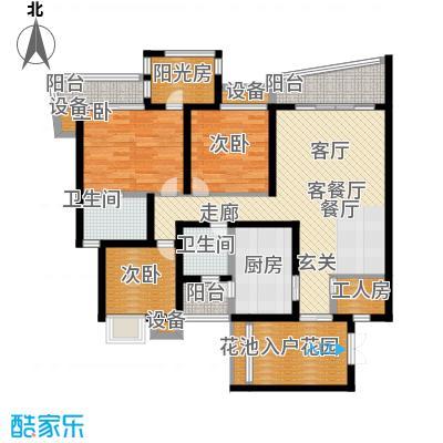 南方新城北苑116.60㎡C-1面积11660m户型