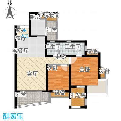 南方新城北苑94.99㎡B-4面积9499m户型