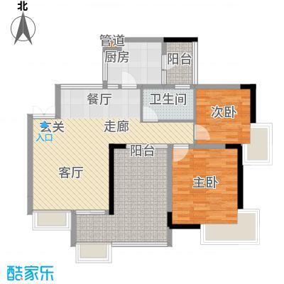 水木青华小小岛78.89㎡D型3号楼面积7889m户型
