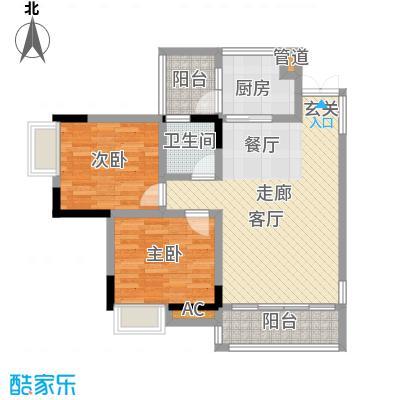 水木青华小小岛71.40㎡C型4号楼面积7140m户型