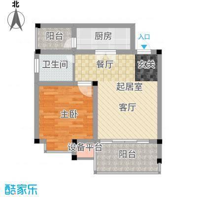 世纪阳光新尚城46.20㎡H2型面积4620m户型