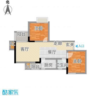水木青华小小岛74.61㎡B型4号楼面积7461m户型