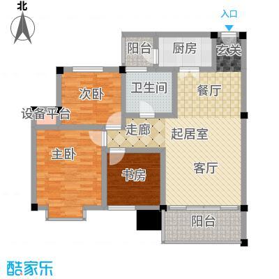 世纪阳光新尚城87.40㎡E1型面积8740m户型