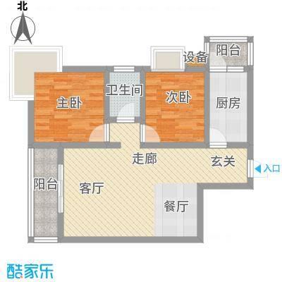 康路蓝山日记71.97㎡a2(800)面积7197m户型
