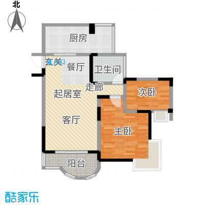 嘉新桃花里72.08㎡模范村6号2-4面积7208m户型