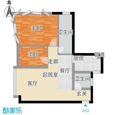 康路蓝山日记84.12㎡b11面积8412m户型