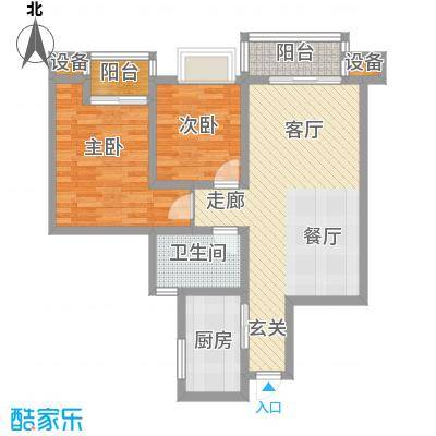 康路蓝山日记76.38㎡b7(600)面积7638m户型