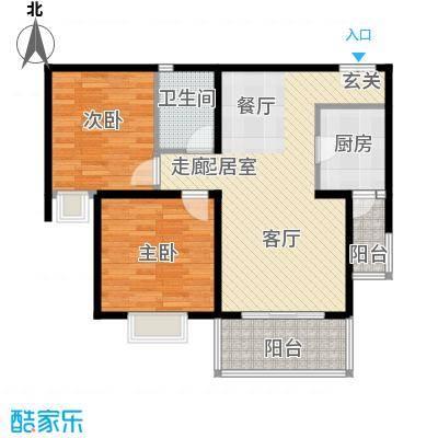 建宇大厦133.00㎡面积13300m户型