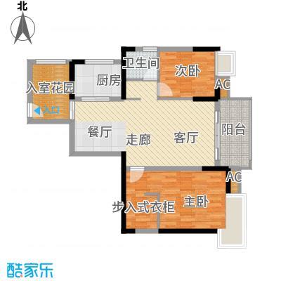 阳明佳城76.67㎡3号楼C1面积7667m户型