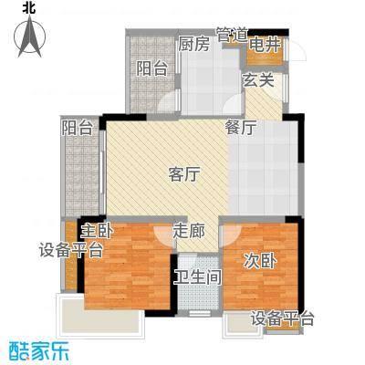 建工北城乐章68.37㎡一期单体楼面积6837m户型