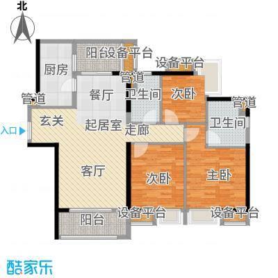 重庆天地雍江翠璟96.98㎡重庆天地雍江翠�一期4-面积9698m户型