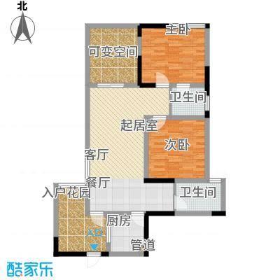 清河尚居78.04㎡2号面积7804m户型