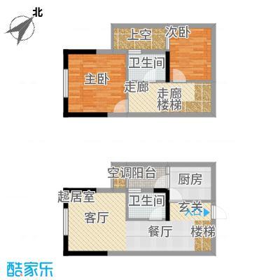 清河尚居72.42㎡11号面积7242m户型