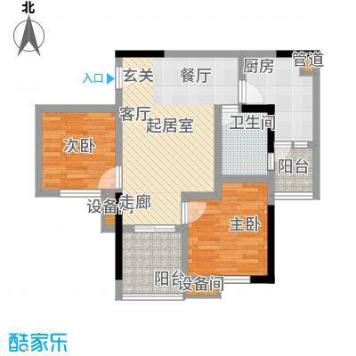亲和佳苑73.00㎡二期B栋标准层2面积7300m户型