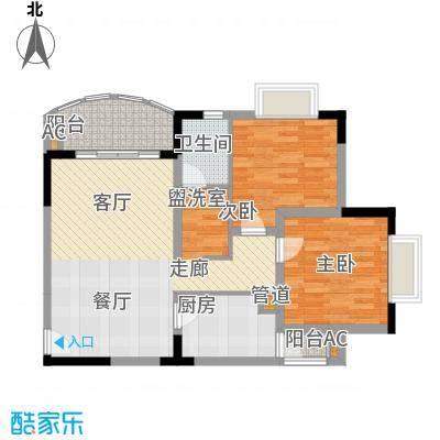 新城绿洲78.07㎡双阳台1面积7807m户型