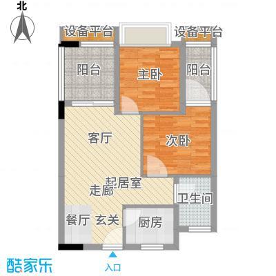 海航新街口56.02㎡A栋9号房面积5602m户型