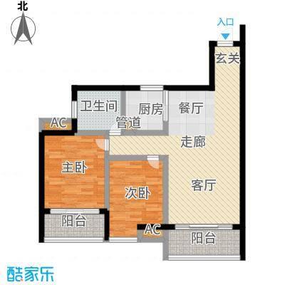 清和源72.00㎡二期1号楼标准层A面积7200m户型