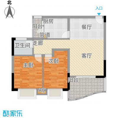 新城绿洲77.77㎡双阳台1面积7777m户型