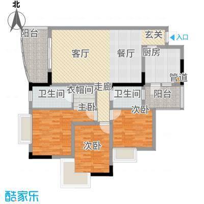 新城绿洲99.57㎡双阳台2面积9957m户型