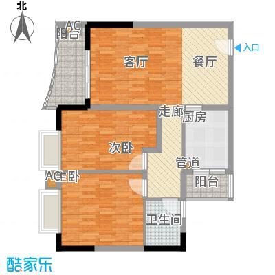 新城绿洲78.15㎡双阳台1面积7815m户型