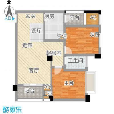 海航新街口63.15㎡B栋6号房面积6315m户型
