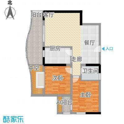 新城绿洲78.82㎡双阳台1面积7882m户型
