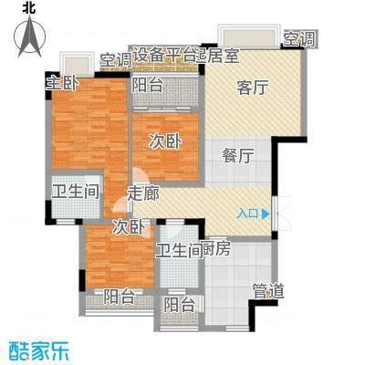 公园一号115.31㎡一期二号楼标准面积11531m户型