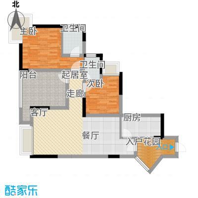富士达锦绣格林83.51㎡2面积8351m户型
