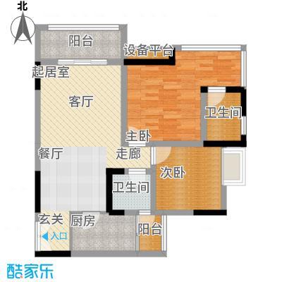 富士达锦绣格林70.11㎡2面积7011m户型