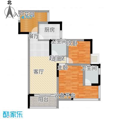 富士达锦绣格林68.02㎡2面积6802m户型