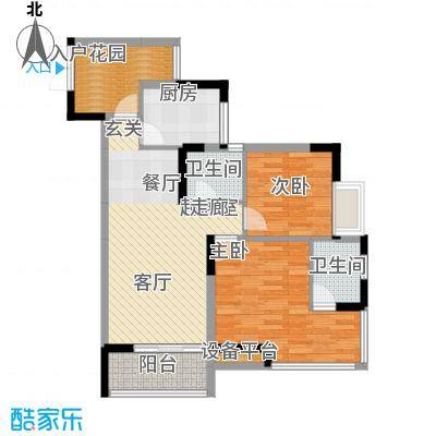 富士达锦绣格林67.66㎡2面积6766m户型