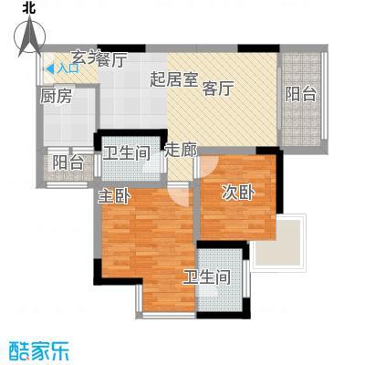 富士达锦绣格林67.56㎡2面积6756m户型