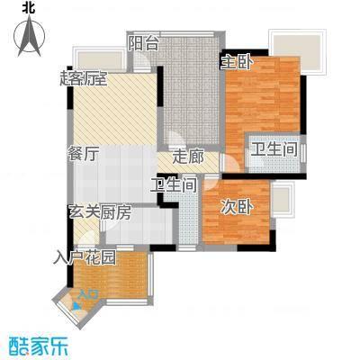 富士达锦绣格林75.92㎡2面积7592m户型