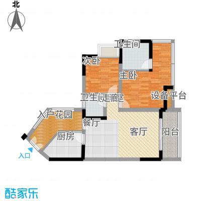 富士达锦绣格林68.50㎡2面积6850m户型