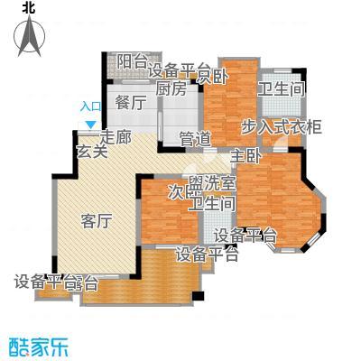东原中央美地124.57㎡三期H面积12457m户型
