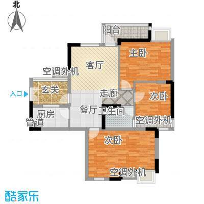 沛鑫四季香山3-3(B1户型
