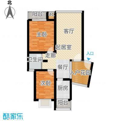 锦域蓝湾74.26㎡多层花园洋房C栋面积7426m户型