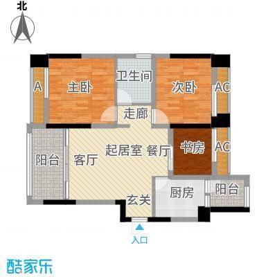 骋望怡峰花园89.00㎡一期7、8号楼标准层A户型