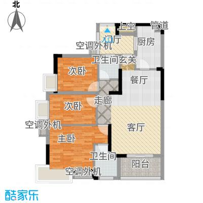 沛鑫四季香山3-6(D)户型