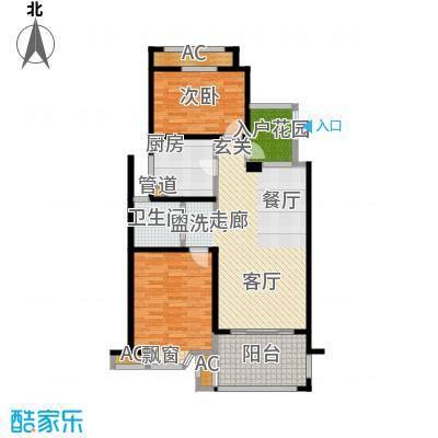 凯阳花园98.00㎡二期6、11、12幢标准层A户型