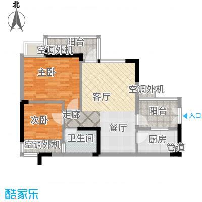 沛鑫四季香山3-8(B)户型