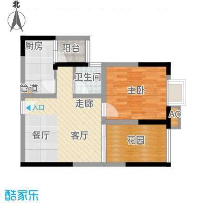 北城阳光今典45.90㎡4号楼2号房面积4590m户型