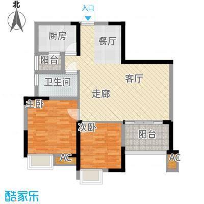 北城阳光今典76.57㎡4号楼4/5号面积7657m户型