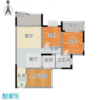 渝安金港尚城72.73㎡C2面积7273m户型