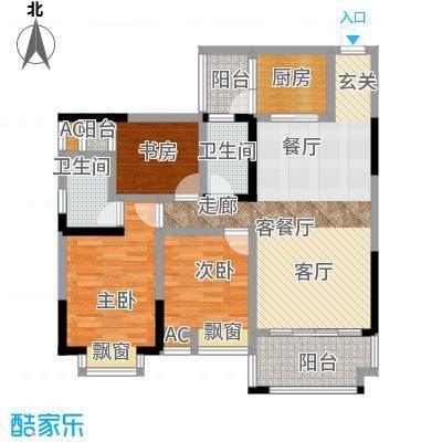 斌鑫丰泽园134.00㎡面积13400m户型