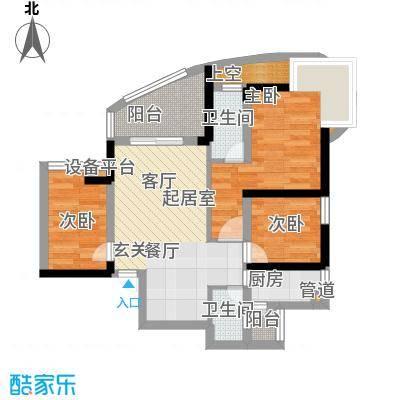 嘉韵山水城62.00㎡A型面积6200m户型